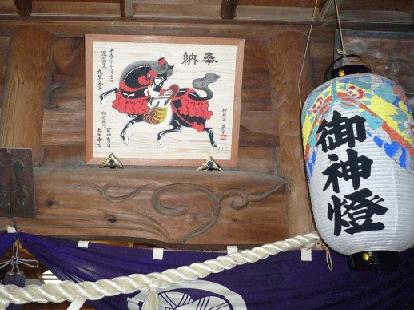 平成20年初老記念 奉納絵馬
